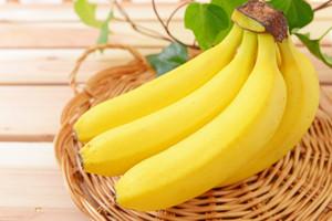 Banana768x513