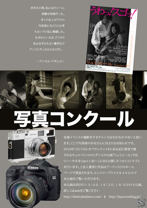 Photocontest_4