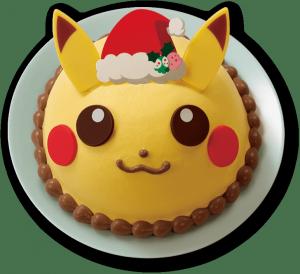 Kv_cake_1910min3